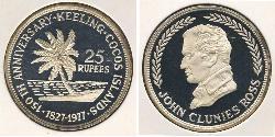25 Rupee Cocos (Keeling) Islands Silver