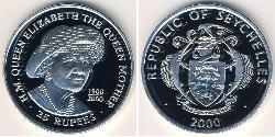 25 Rupee Seychelles Silver