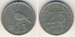 25 Rupiah Indonesia 銅/镍