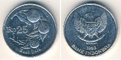 25 Rupiah Indonesia Aluminium