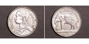 25 Satang Thailand 銀