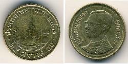 25 Satang Thailand Bronze/Aluminium