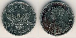 25 Satang French West Africa (1895-1958)
