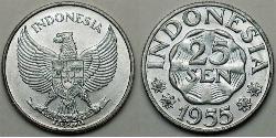 25 Sen Indonesien