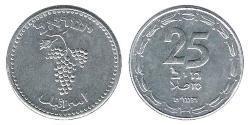 25 Shekel Israel (1948 - ) Aluminium-Magnesium