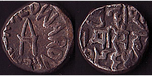 25 Shilling 奥地利 銀 沃尔夫冈·阿马德乌斯·莫扎特