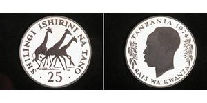 25 Shilling Tanzania 銀