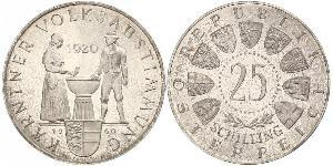 25 Shilling Republic of Austria (1955 - ) Argent