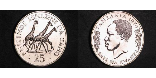 25 Shilling Tanzanie Argent