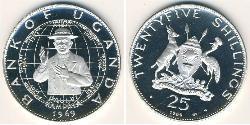 25 Shilling Uganda Argento
