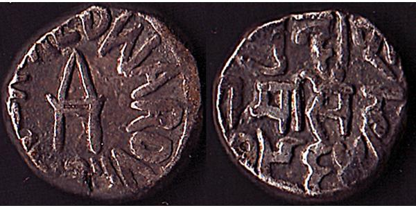 25 Shilling Republik Österreich (1955 - ) Silber Wolfgang Amadeus Mozart