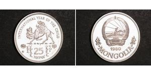 25 Tugrik Mongolia Plata