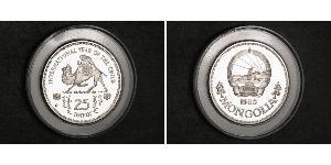 25 Tugrik Mongolia Silver