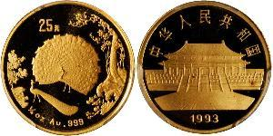 25 Yuan Volksrepublik China Gold
