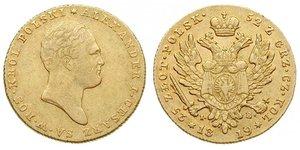 25 Zloty 波蘭會議王國 (1815 - 1915) 金 亚历山大一世 (俄国)  (1777-1825)