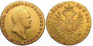25 Zloty Zarato de Polonia (1815-1915) Oro Alejandro I (1777-1825)