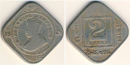 2 Анна Британская Индия (1858-1947) Никель/Медь Георг V (1865-1936)