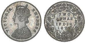 2 Анна Британська Індія (1858-1947) Срібло Вікторія (1819 - 1901)