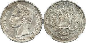 2 Боливар Венесуэла Серебро Simon Bolivar (1783 - 1830)