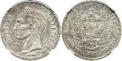 2 Болівар Венесуела Срібло Simon Bolivar (1783 - 1830)