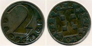 2 Грош Перша Австрійська Республіка (1918-1934) Бронза