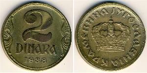2 Динар Социалистическая Федеративная Республика Югославия (1943 -1992) Алюминий/Бронза Пётр II Карагеоргиевич