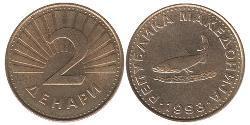 2 Динар Македонія Латунь