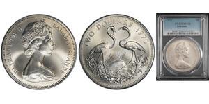 2 Доллар Багамские о-ва Серебро Елизавета II (1926-)