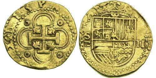 2 Ескудо Габсбурзька імперія (1526-1804) / Іспанія Золото Філіп II Габсбург (1527-1598)