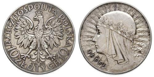 2 Злотый Польская Республика (1918 - 1939) Серебро Ядвига (королева Польши)