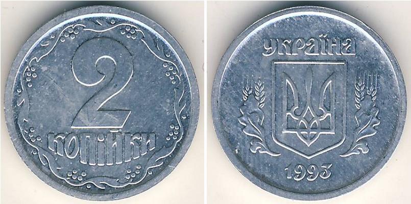 2 копійка 2004 року ціна україна цветные подарочные монеты