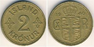 2 Крона Исландия Алюминий/Бронза