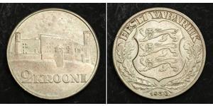 2 Крона Estonia (Republic) Серебро