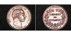 2 Крона Данія Срібло Крістіан IX король Данії (1818-1906)