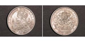2 Крона Швеція Срібло Оскар II (1829-1907)