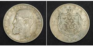 2 Лей Румыния Серебро Кароль I (1839 - 1914)