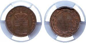 2 Лепта Королевство Греция (1832-1924) Медь Оттон I (король Греции) (1815 - 1867)