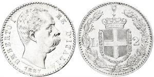 2 Лира Италия Серебро Умберто I (1844-1900)