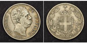 2 Ліра Італія Срібло Умберто I (1844-1900)