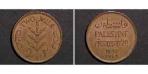 2 Миль Палестина Бронза