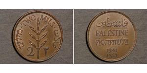 2 Міль Палестина Бронза