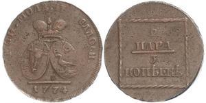 2 Пара / 3 Копійка Російська імперія (1720-1917) Мідь Катерина II (1729-1796)