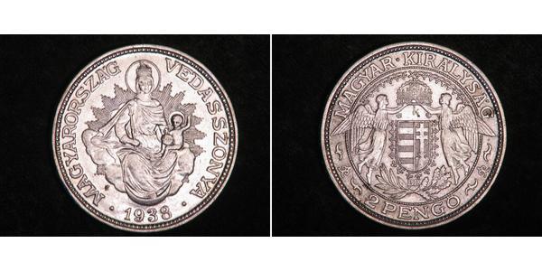 2 Пенге Венгрия (1989 - ) Серебро