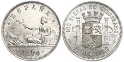 2 Песета Первая Испанская Республика (1873 - 1874) Серебро