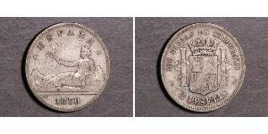 2 Песета First Spanish Republic (1873 - 1874) Срібло