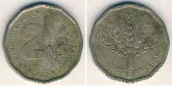2 Песо Уругвай