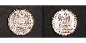 2 Реал Республика Гватемала (1838 - ) Серебро