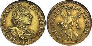 2 Рубль Российская империя (1720-1917) Золото Пётр I(1672-1725)