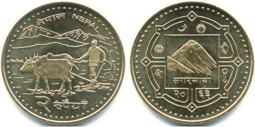 2 Рупия Непал Сталь/Медь