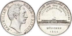 2 Талер Королевство Бавария (1806 - 1918) Серебро Максимилиан II (король Баварии)(1811 - 1864)